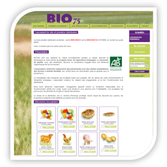 Amapy bio75